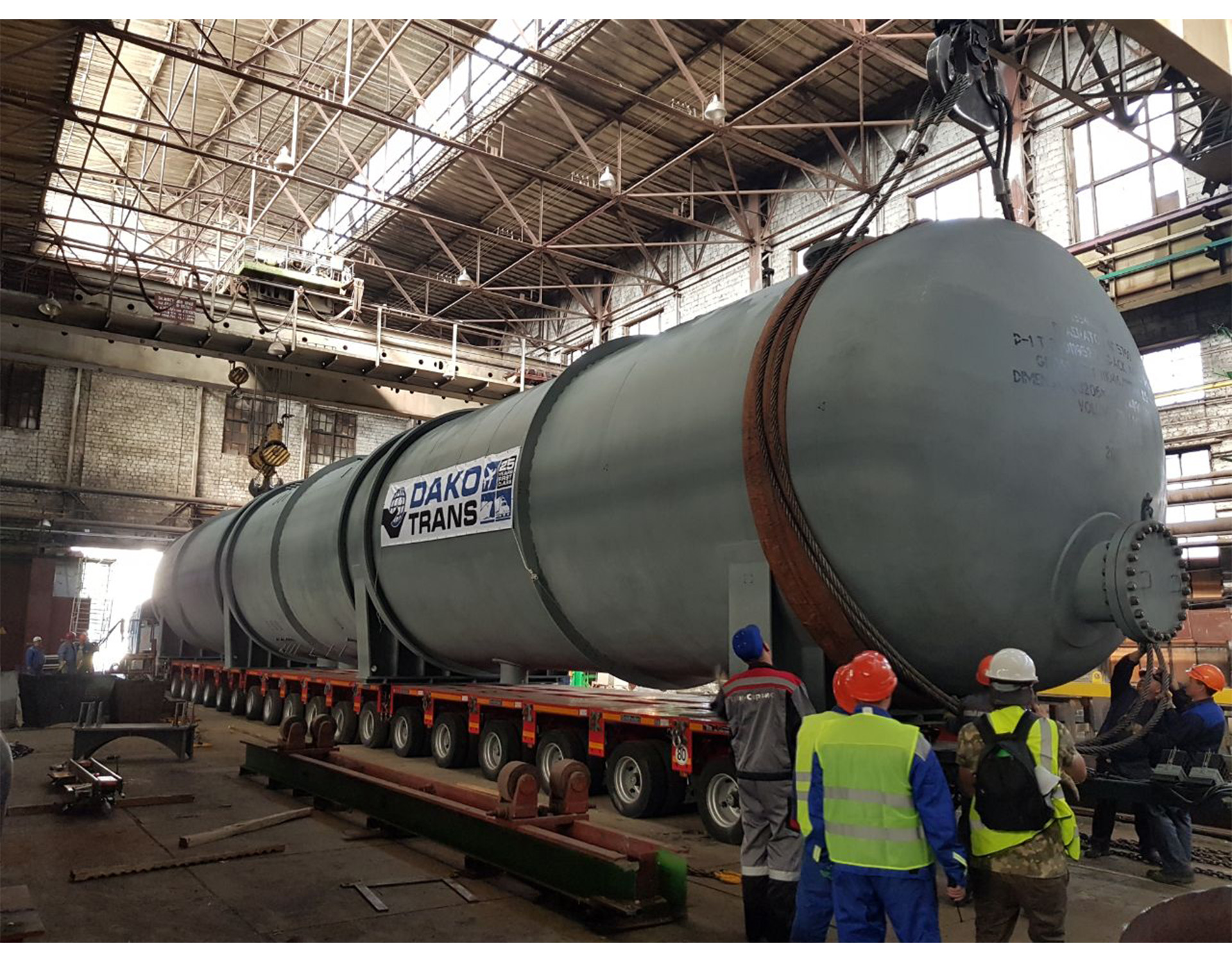 Transportation of the deaerator from the factory «Red Kotelshchik»